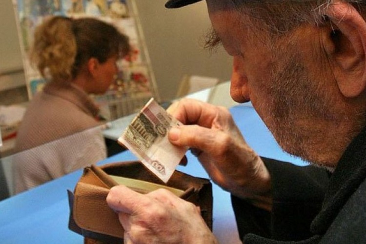 С 1 февраля выплаты и пособия для некоторых категорий россиян вырастут на 3 %