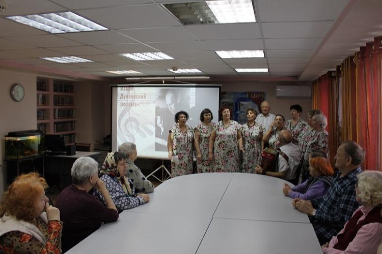 В Балаковском доме-интернате вспомнили композитора Исаака Дунаевского