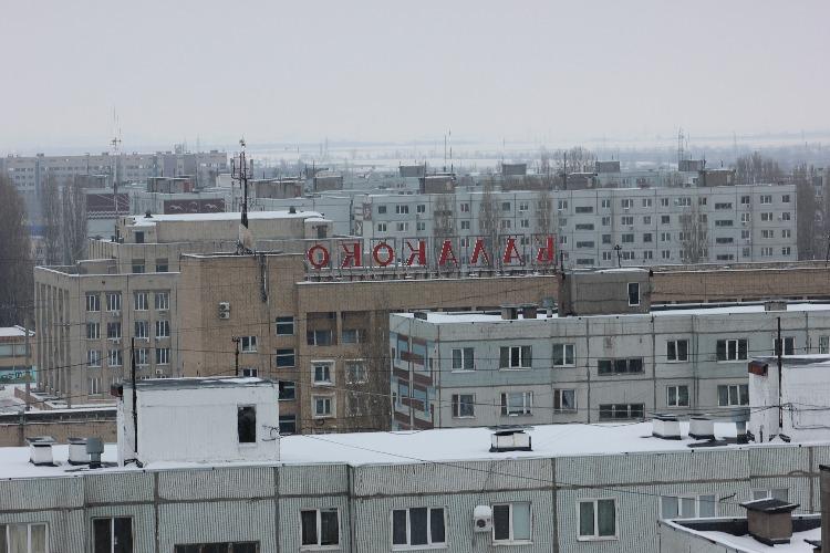 Погода в Балакове 7 февраля