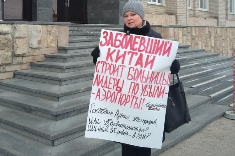 Надежда Познякова: Господин Путин, это прорыв или издевательство?