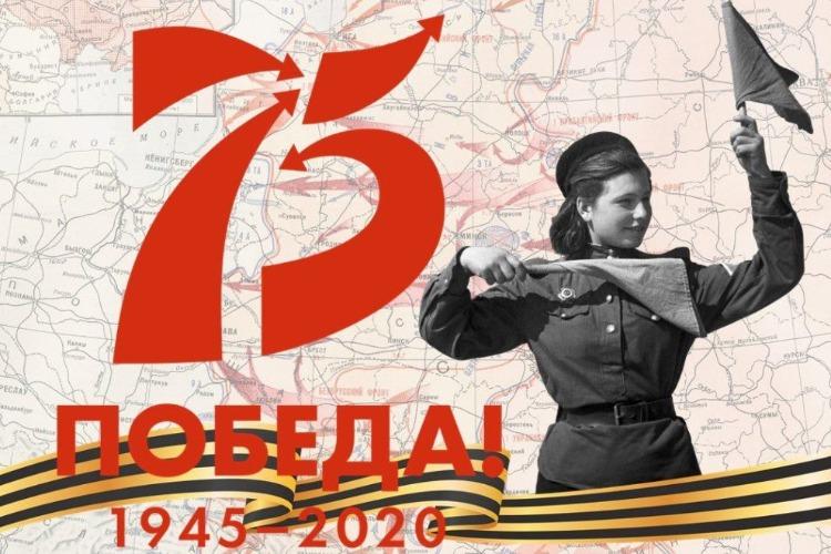Дети бережно хранят память о Великой Отечественной Войне