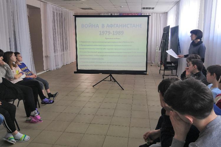 Воспитанники центра Семья прикоснулись к 31-летней военной памяти