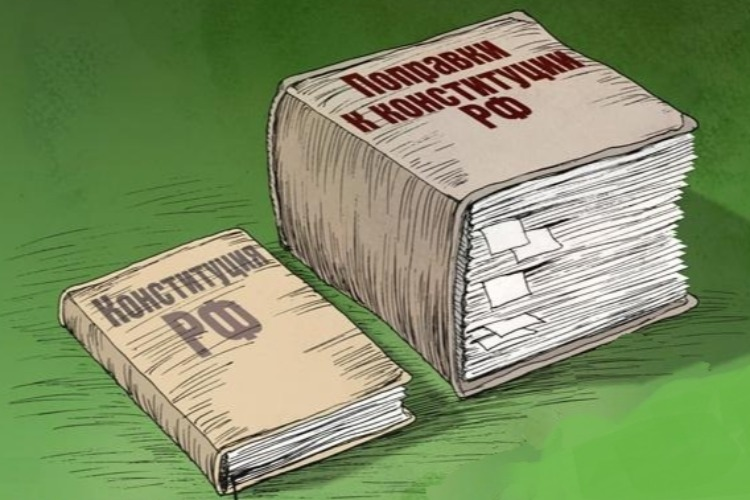 """14 """"уфимских"""" поправок в Конституцию или самый вирусный текст февраля"""