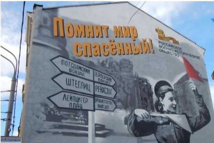 Роман Ирисов запустил голосование за дом, на котором появится граффити-картина