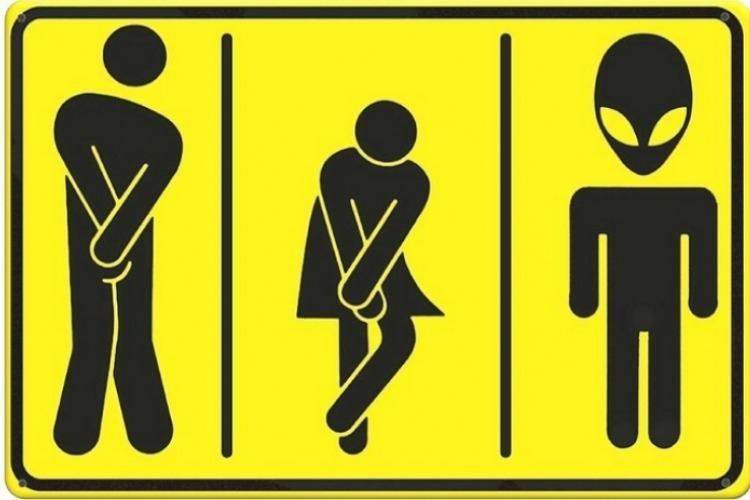 Еще до коронавируса. Кто против платного туалета, тот баламут и агитатор!