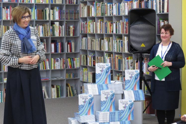 Царица вода уже в библиотеках города