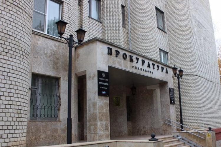 В Балакове строительная фирма нарушила закон о банкротстве