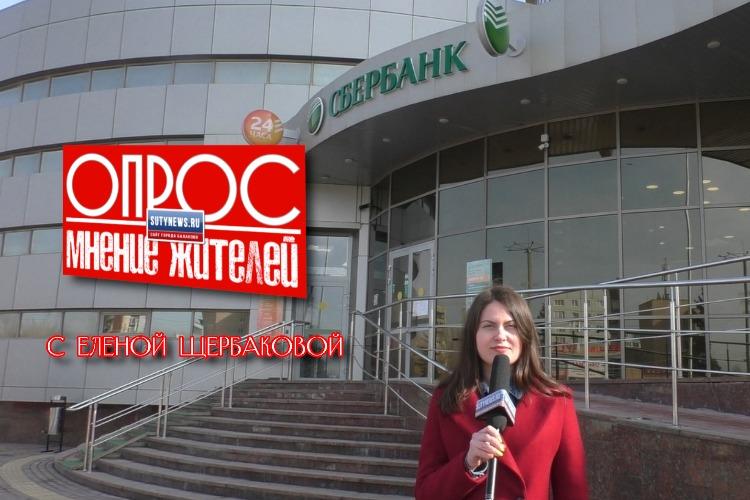 Опрос недели: о резком падении цены на нефть и курса рубля