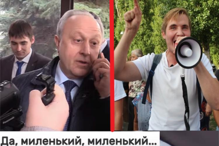 """И он никуда не уйдет. Губернатор Радаев рассказал о своих планах """"миленькому"""" Даниле Бузанову"""