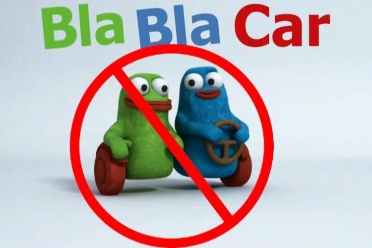 Карпулинг BlaBlaCar - водителям и пассажирам: Спасите жизни, останьтесь дома!