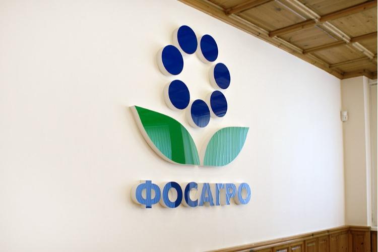 ФосАгро поддерживает решения местных и региональных властей по оперативному ведению жестких карантинных мер в городах своего присутствия