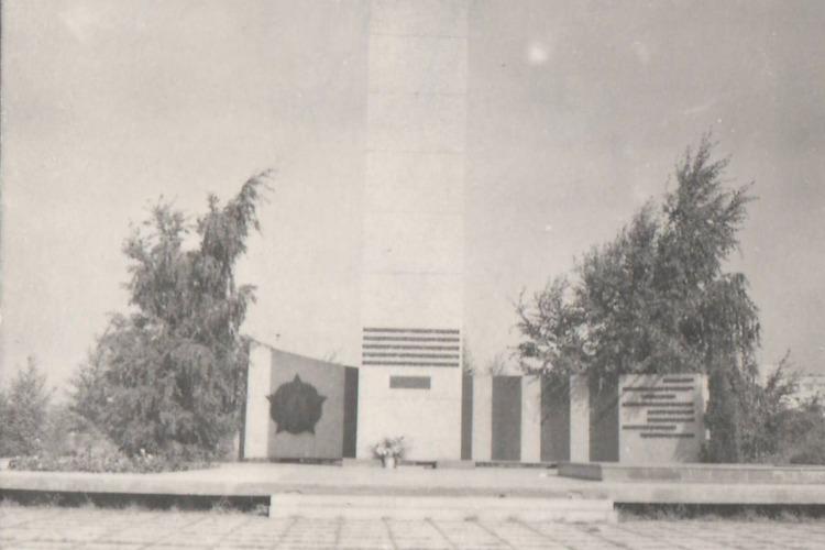 Как 45 лет назад открывали Обелиск
