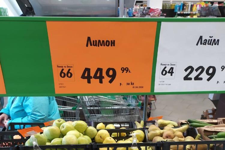 В Балакове цена на лимоны поднялась в 3 раза