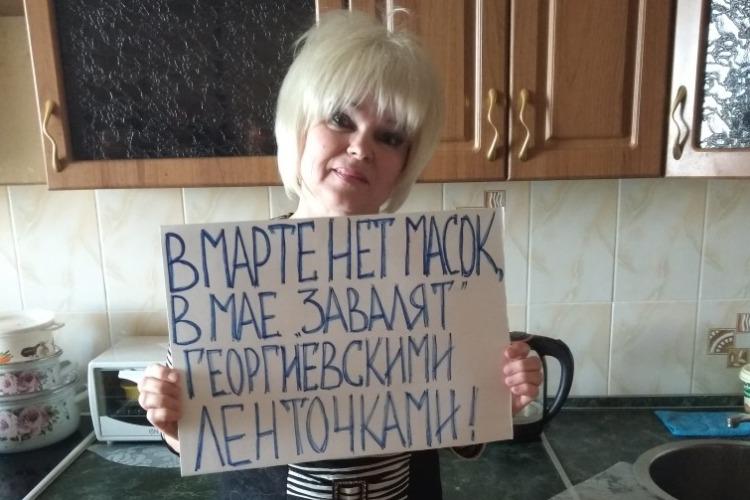 Надежда Познякова провела пикет из самоизоляции