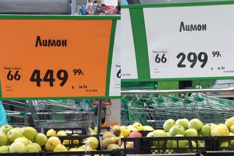 Гулливер снизил цену на лимоны после публикации в СМИ