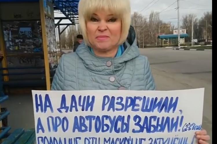 Надежда Познякова: Меня просто разрывает! Чиновники, сидите дома, от вас никакой пользы!