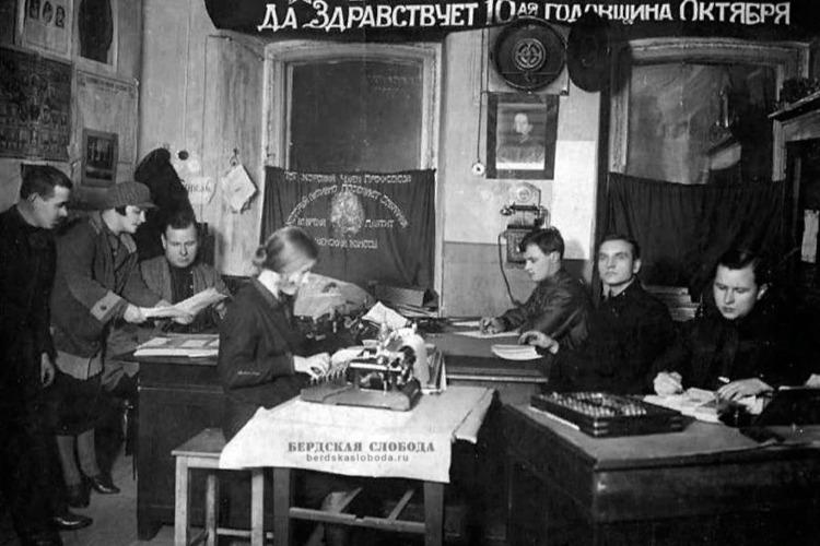 Листая подшивки газет Балакова