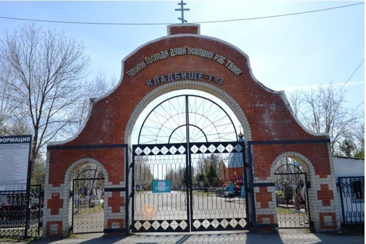 Жительница Балакова возмущена бардаком на городском кладбище