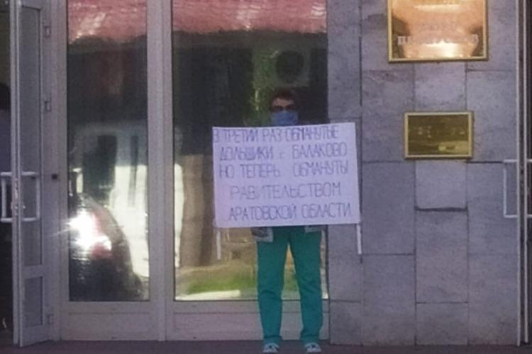 Обманутые дольщики из Балакова готовы объявить голодовку