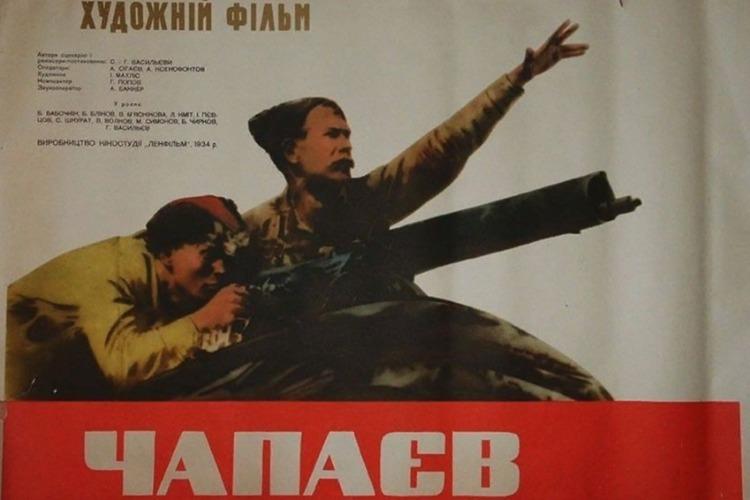 Листая подшивки газет Балакова. Большое спасибо советской кинематографии!