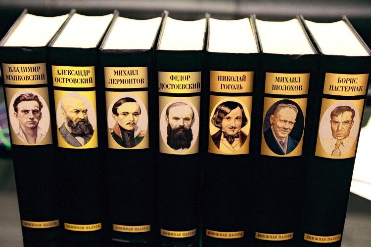 Тест для истинных книголюбов