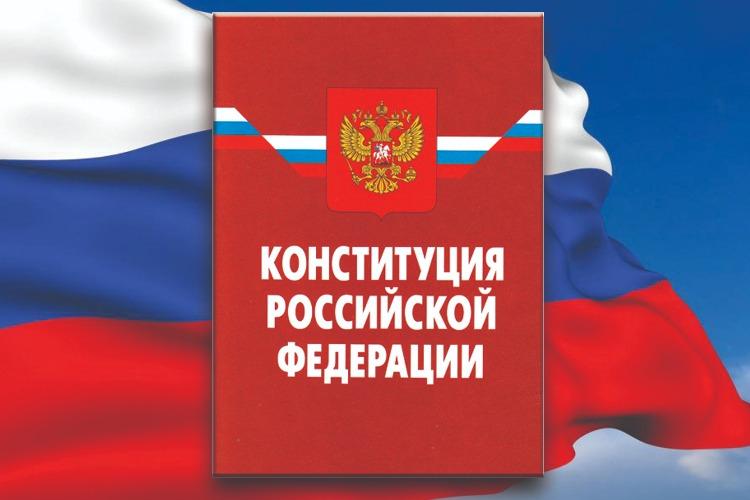 Как Балаково проголосовал по поправкам в Конституцию. Первые цифры