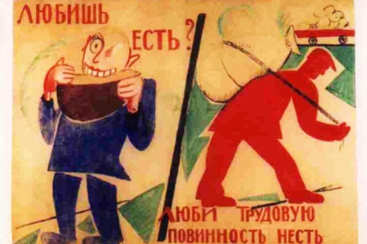 Листая подшивки газет Балакова. Как судили перегибщиков