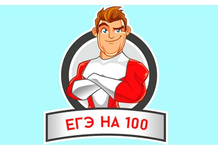 Балаковцы сдали ЕГЭ на 100 баллов по информатике и литературе
