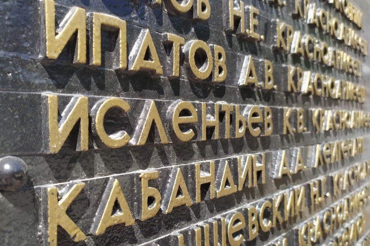 Валентина Ислентьева: Мой муж дневал и ночевал на Обелиске