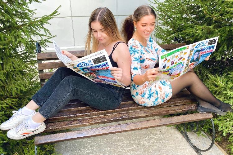 Не забудьте купить свежий номер газеты Суть!