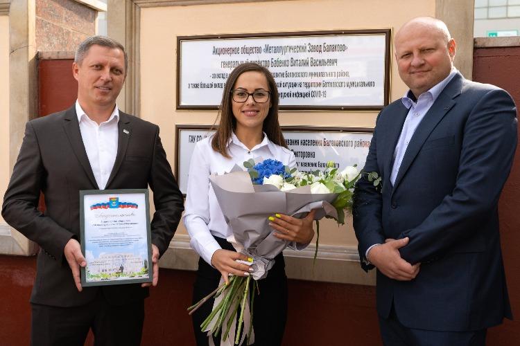 Благодарим сотрудников Металлургического завода Балаково за неустанную работу и профессионализм