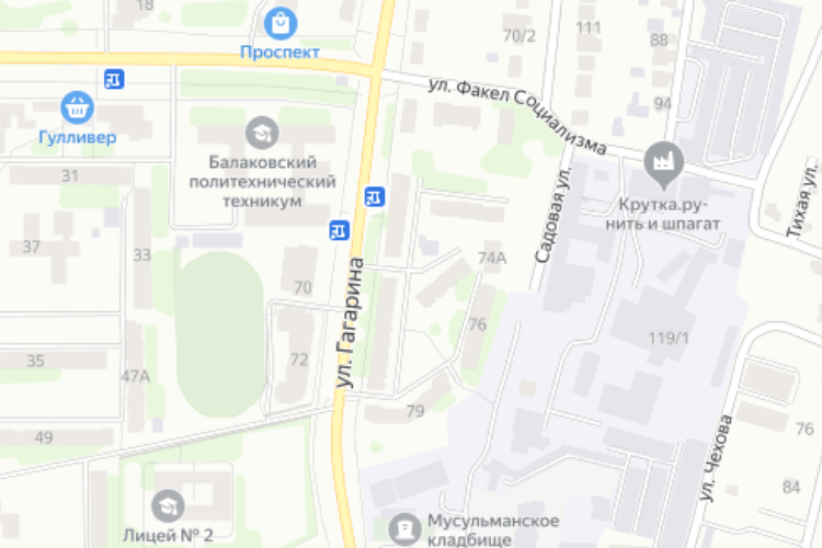 Часть улицы Гагарина сегодня перекроют