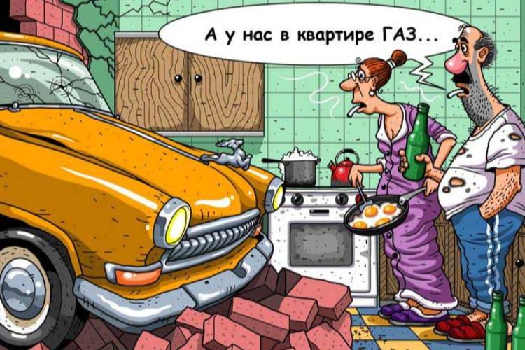 Балаковцы не пускают газовиков в свои квартиры