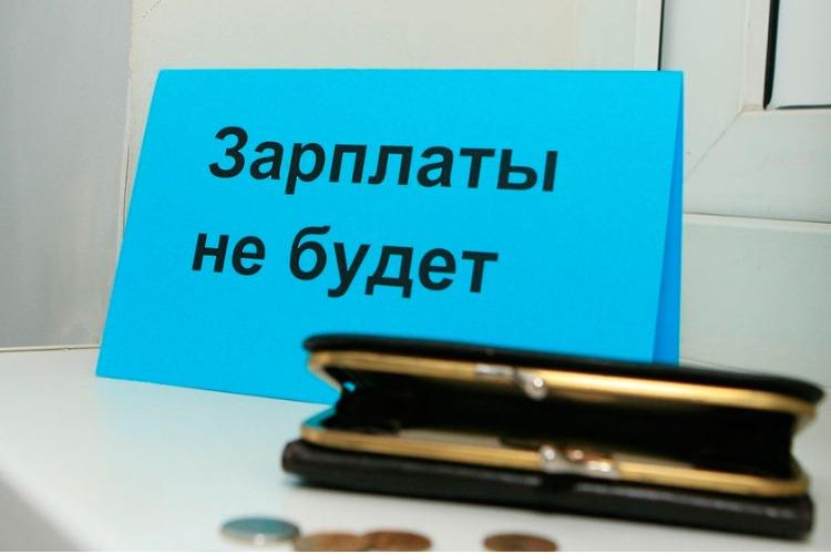 Прокуратура заставила фирму выплатить работникам заработную плату