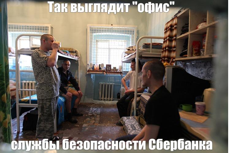 Мошенники за один день обобрали двух балаковцев на полмиллиона рублей