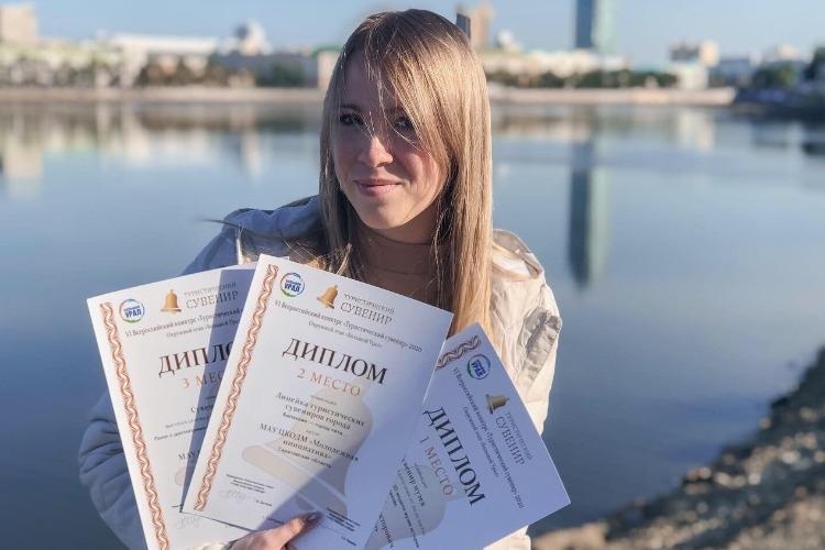 Балаковские сувениры заняли 3 призовых места на туристическом конкурсе в Екатеринбурге