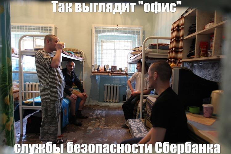 27-летний балаковец перечислил мошенникам 213 тысяч рублей, чтобы спастись от кредита