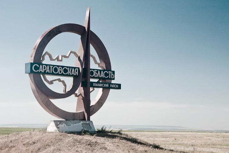 В Саратовской области выявлено 105 новых случаев коронавируса