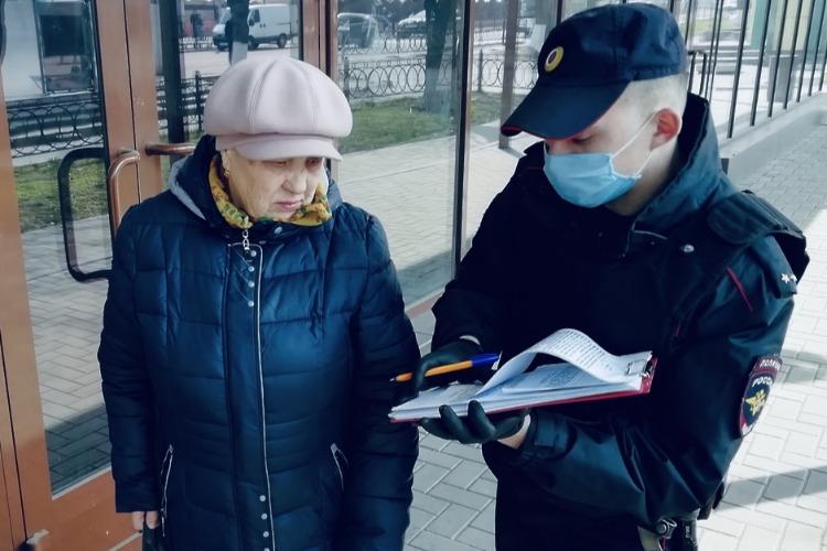 """В Балакове за день осудили 6 """"безмасочников"""""""