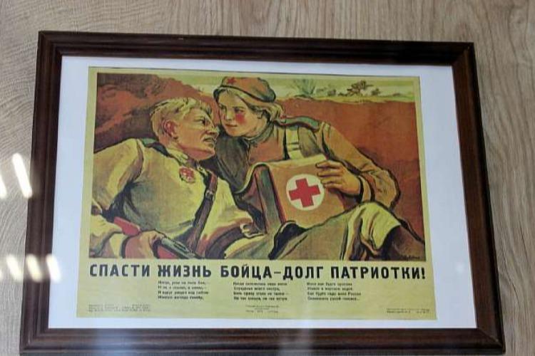В Балакове открыт первый в России Музей сестер милосердия