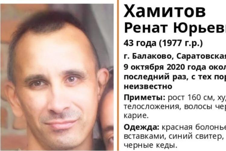 В Балакове найден пропавший 3 дня назад мужчина