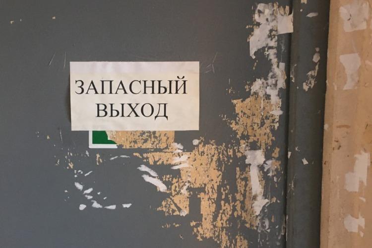 Мы нашли худшее общественное здание Балакова. Смотрите фоторепортаж оттуда