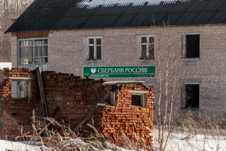 Жители села под Балаковом забыли, как выглядят сотрудники Сбера. Почему?