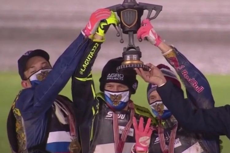 Сборная России в третий раз подряд стала чемпионом мира по спидвею