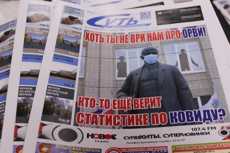 """Вышел в свет 1169 по счету номер газеты """"Суть""""!"""