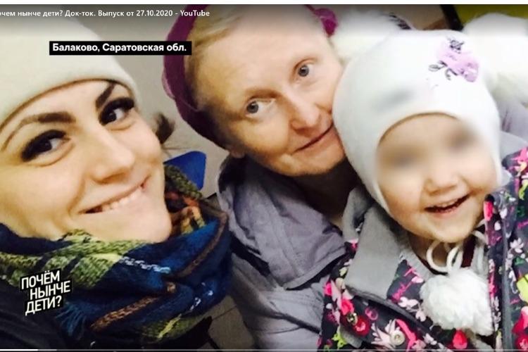 Форс-мажор из Балакова с опекой ребенка подробно разобрали на Первом канале