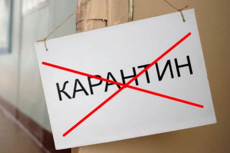 В балаковских школах снят карантин по Covid-19
