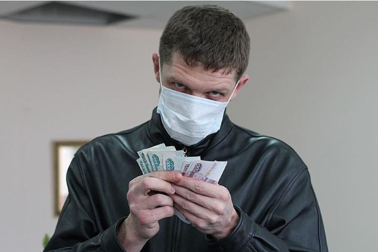 Пять безмасочников заплатят в казну 23500 рублей