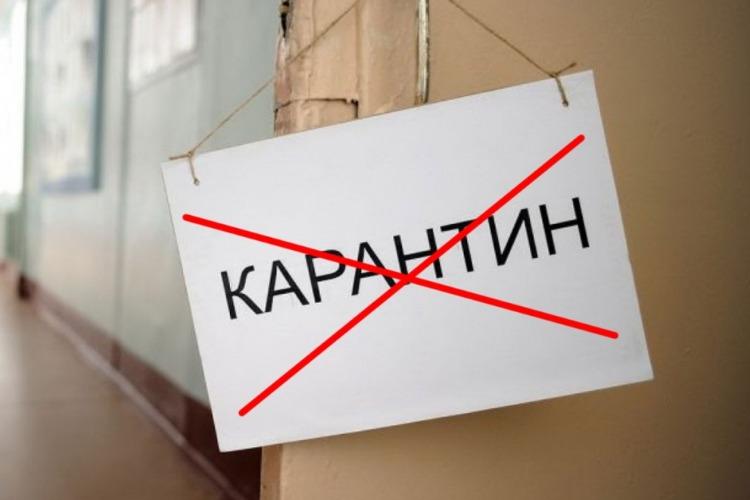 Еще в одном детском саду Балакова снят карантин по Covid-19
