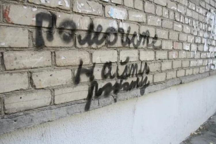 В Балакове 2407 человек получают пособие по безработице